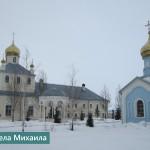 с. Козиха (март 2015)