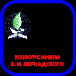 vernadskiy-emblema